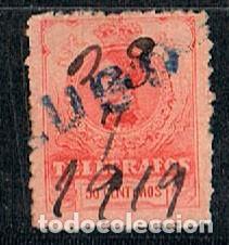 EDIFIL TELEGRAFOS Nº 51, ALFONSO XIII CON MARCA DE CARTERIA LUGO, USADO (Sellos - España - Telégrafos)
