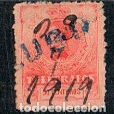 Sellos: EDIFIL TELEGRAFOS Nº 51, ALFONSO XIII CON MARCA DE CARTERIA LUGO, USADO. Lote 145705921