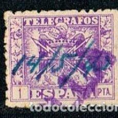 Sellos: EDIFIL TELEGRAFOS Nº 82, ESCUDO AGUILA FRANQUISTA . Lote 120836275