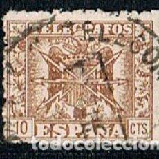 Sellos: EDIFIL TELEGRAFOS Nº 77, ESCUDO AGUILA FRANQUISTA . Lote 120836551
