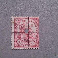 Sellos: ESPAÑA - 1874 - TELEGRAFOS - EDIFIL 151T - ANULADO CRUZ TINTA DE PLUMA - RARO.. Lote 122235291