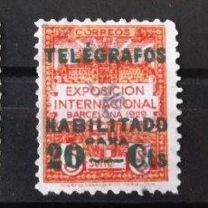 Sellos: BARCELONA, TELÉGRAFOS, EDIFIL 1-3, SERIE COMPLETA EN USADO.. Lote 129580187