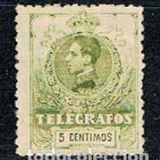 Sellos: EDIFIL TELEGRAFOS Nº 47, ALFONSO XIII, NUEVO SIN GOMA. Lote 130985328