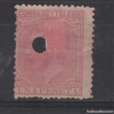 Sellos: 1879 TELEGRAFOS EDIFIL 207T VC 9,00€. Lote 134135042