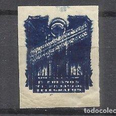 Sellos: 1847-SELLO ESPAÑA HUERFANOS CUERPO TELEGRAFOS ,SIN DENTAR,DOBLE IMPRESION,FISCAL,FISCALES,BENEFICO. Lote 41335621