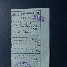 Sellos: GIRO TELEGRAFICO / FITERO AÑO 1934 / NAVARRA. Lote 135412442