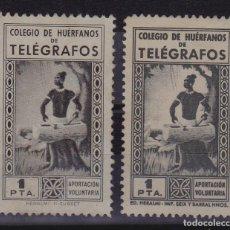 Sellos: COLEGIO DE HUERFANOS DE TELEGRAFOS - 1 PTA DOS PIES DE IMPRETA DIFERENTES. Lote 135838134