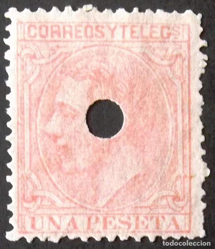 TELÉGRAFOS, TALADRADO, EDIFIL 207T, SELLO SIN MATASELLAR Y SIN GOMA. (Sellos - España - Telégrafos)