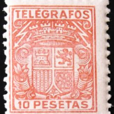Sellos: TELÉGRAFOS, EDIFIL 75, NUEVO, SIN CHARNELA.. Lote 139403042