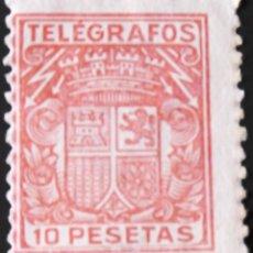 Sellos: TELÉGRAFOS, EDIFIL 75, SIN MATASELLAR, SIN GOMA.. Lote 139403210