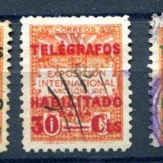 Sellos: EDIFIL 1/3 DE TELÉGRAFOS DE BARCELONA. MATASELLADOS.. Lote 141509294