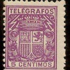 Sellos: ESPAÑA TELÉFRAFOS EDIFIL 68* MH 5 CÉNTIMOS LILA ESCUDO ESPAÑA 1932/33 NL579. Lote 141757242