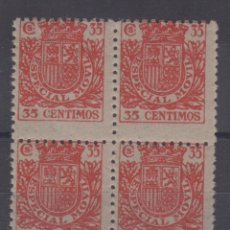 Sellos: 1931-38 FISCALES ESPECIAL MOVIL 4 SELLOS** 35CTS. Lote 142224181
