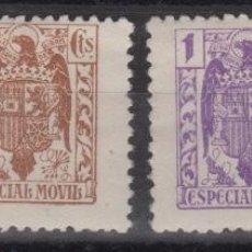 Sellos: 1931-38 FISCALES ESPECIAL VARIOS. Lote 142136758