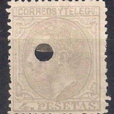 Sellos: ESPAÑA 1879 EDIFIL 208T 208 TALADRO - 1/6. Lote 142990738