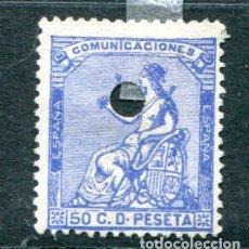 Sellos: EDIFIL 137 T. 50 CTS. ALEGORÍA DE ESPAÑA. VER DESCRIPCIÓN. Lote 145263570
