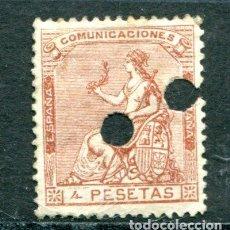 Sellos: EDIFIL 139 T. 4 P. ALEGORÍA DE ESPAÑA. VER DESCRIPCIÓN. Lote 145263746