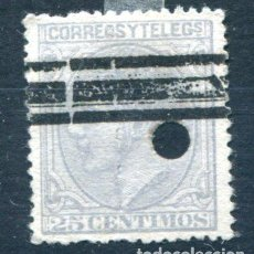 Sellos: EDIFIL 204 T. 25 CTS. ALFONSO XII, AÑO 1879. VER DESCRIPCIÓN. Lote 145265442