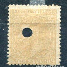 Sellos: EDIFIL 206 T. 50 CTS. ALFONSO XII, AÑO 1879. VER DESCRIPCIÓN. Lote 145265534