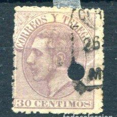 Sellos: EDIFIL 211 T. 30 CTS. ALFONSO XII, AÑO 1882. VER DESCRIPCIÓN. Lote 145265694