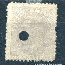 Sellos: EDIFIL 212 T. 75 CTS. ALFONSO XII, AÑO 1882. VER DESCRIPCIÓN. Lote 145266030