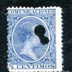 Sellos: EDIFIL 215 T. 5 CTS. ALFONSO XIII, TIPO PELÓN. VER DESCRIPCIÓN. Lote 145266182