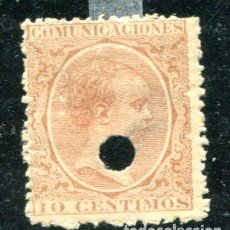 Sellos: EDIFIL 217 T. 10 CTS. CASTAÑO, ALFONSO XIII, TIPO PELÓN. VER DESCRIPCIÓN. Lote 145266446