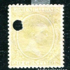 Sellos: EDIFIL 220 T. 20 CTS. ALFONSO XIII, TIPO PELÓN. VER DESCRIPCIÓN. Lote 145266706