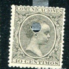 Sellos: EDIFIL 222 T. 30 CTS. ALFONSO XIII, TIPO PELÓN. VER DESCRIPCIÓN. Lote 145267142