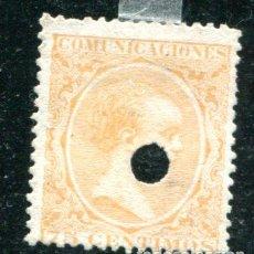 Sellos: EDIFIL 225 T. 75 CTS. ALFONSO XIII, TIPO PELÓN. VER DESCRIPCIÓN. Lote 145267374