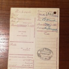 Timbres: GIRO POSTAL. PALMA MALLORCA 1939. Lote 151020982