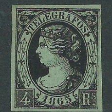 Timbres: ESPAÑA TELÉGRAFOS 1864 EDIFIL 6 * MH. Lote 151811872