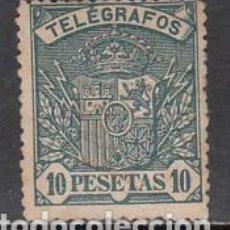 Timbres: ESPAÑA TELÉGRAFOS 1901 EDIFIL 38 ** MNH. Lote 151812333