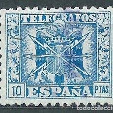 Francobolli: ESPAÑA TELÉGRAFOS 1949 EDIFIL 92 O. Lote 151814550