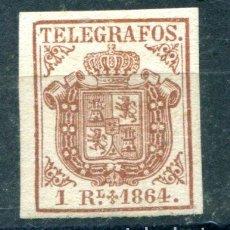 Timbres: EDIFIL 1 DE TELÉGRAFOS. 1 REAL AÑO 1864. NUEVO CON GOMA Y FIJASELLOS. Lote 152339142