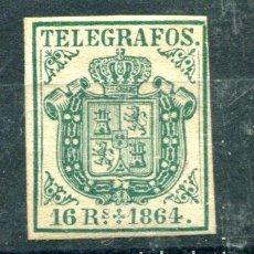 Timbres: EDIFIL 3 DE TELÉGRAFOS. 16 REALES AÑO 1864. NUEVO CON FIJASELLOS.. Lote 152340150