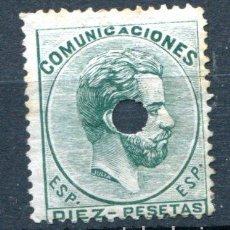 Timbres: EDIFIL 129 T DE TELÉGRAFOS.10 PTS. AMADEO I, AÑO 1873. CON TALADRO. Lote 152366042