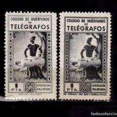 Sellos: COLEGIO DE HUERFANOS DE TELEGRAFOS - 1 PTA DOS PIES DE IMPRETA DIFERENTES. Lote 154739162