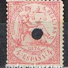 Sellos: EDIFIL 151 T, ALEGORIA DE LA REPUBLICA (PRIMERA REPUBLICA), USADO. Lote 155154842
