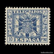 Sellos: SELLOS. ESPAÑA. TELÉGRAFOS. 1940-42. ESCUDO DE ESPAÑA. 5P AZUL. NUEVO** .EDIFIL. Nº92. Lote 155378802