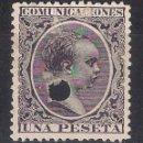 Sellos: ESPAÑA 1889 EDIFIL 226T 226 TALADRO - 4/37. Lote 160436262