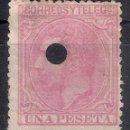 Sellos: ESPAÑA 1879 EDIFIL 207T 207 TALADRO - 4/37. Lote 160436286