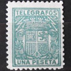 Sellos: TELÉGRAFOS, 73NA, USADO, SIN MATASELLAR; SIN NÚMERO DE CONTROL. ESCUDO.. Lote 160690062