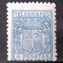 Sellos: TELÉGRAFOS, 74, NUEVO, SIN CH. ESCUDO.. Lote 160690318