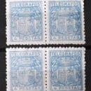 Sellos: TELÉGRAFOS, 74, CUATRO SELLOS, USADOS, SIN MATASELLAR; EN DOS PAREJAS. ESCUDO.. Lote 160690378