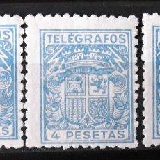 Sellos: TELÉGRAFOS, TELÉGRAFOS, 74, TRES SELLOS USADOS, SIN MATASELLAR. ESCUDO.. Lote 160690422