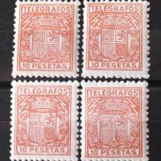 Sellos: TELÉGRAFOS, 75, CUATRO SELLOS NUEVOS, SIN CH. ESCUDO.. Lote 160811182