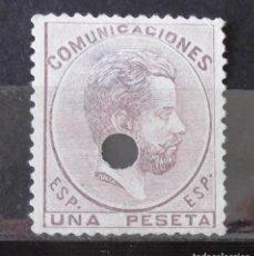 Sellos: TELÉGRAFOS, 127T, SIN MATASELLAR, SIN GOMA; ADELGAZAMIENTO EN REVERSO.. Lote 161377786