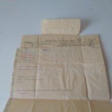Sellos: TELEGRAMA ROMA-SEVILLA 1974. Lote 170209968