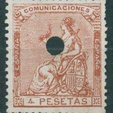 Timbres: TELÉGRAFOS - EDIFIL 139T (*) - ESPAÑA 1873 - ALEGORIA DE ESPAÑA. Lote 174219713